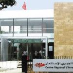 Centre Régional d'investissement Rabat Salé Kénitra lance un concours de recrutement